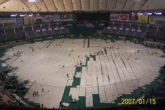 Tokyo Dome during